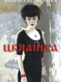 ebook Ukrainka