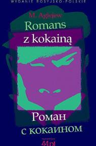 ebook Romans z kokainą. Роман с кокаином