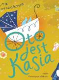 ebook Oto jest Kasia - audiobook